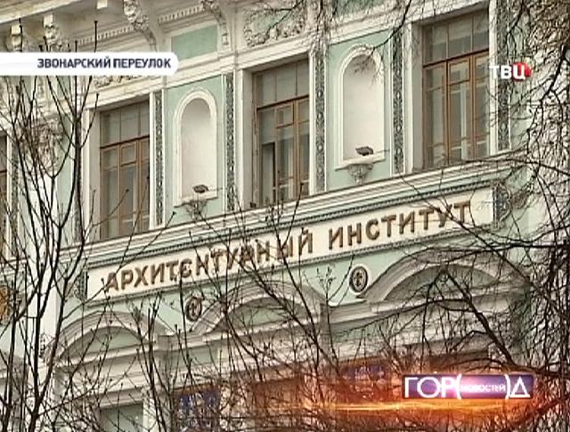 Фасад здания МАРХИ