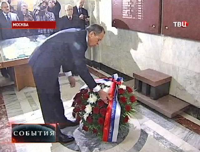 Сергей Лавров на открытии мемориальной доски в Москве