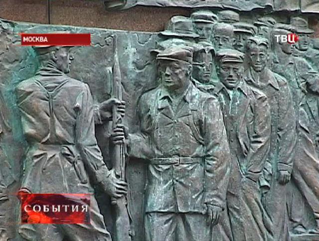 Мемориальная доска в память о погибших дипломатах
