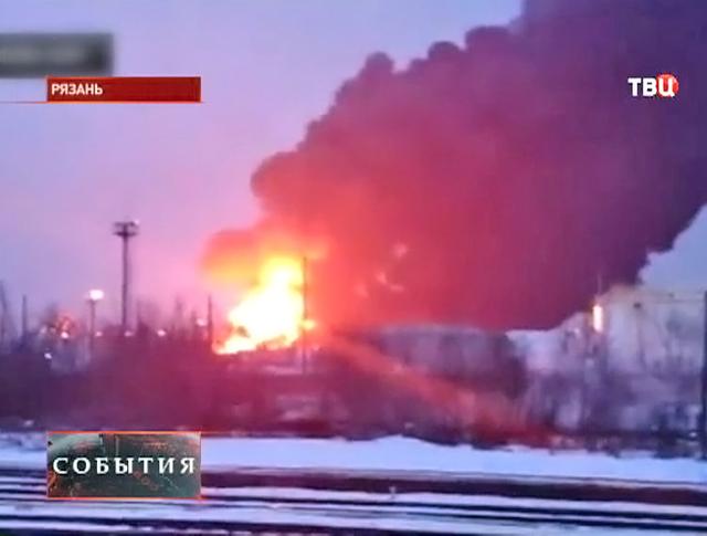 На заводе в Рязани вспыхнули цистерны с нефтепродуктами