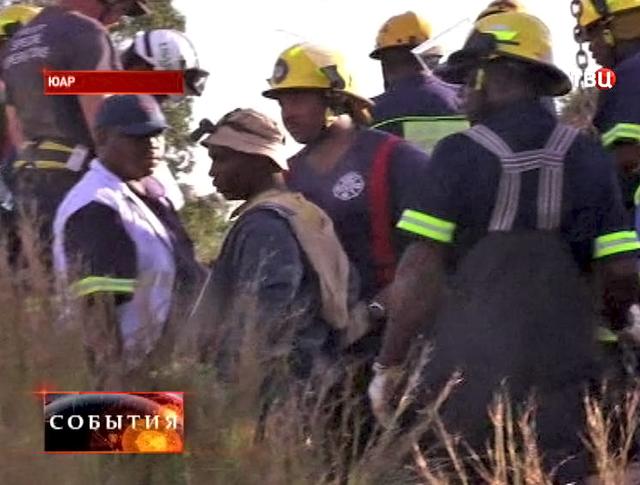 Спасательная операция нелегальных шахтёров в ЮАР
