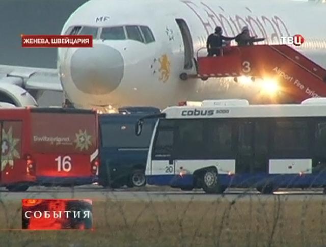 Задержание угонщика самолета Boeing 767