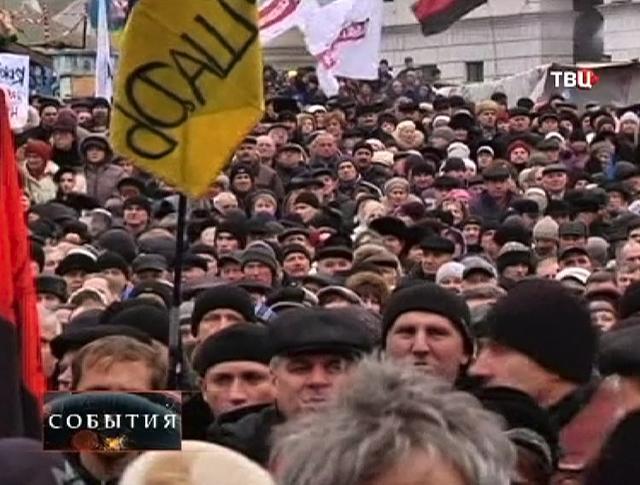 Митинг сторонников евроинтеграции в Киеве