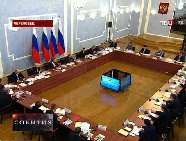 Заседание президиума Госсовета в Череповоце