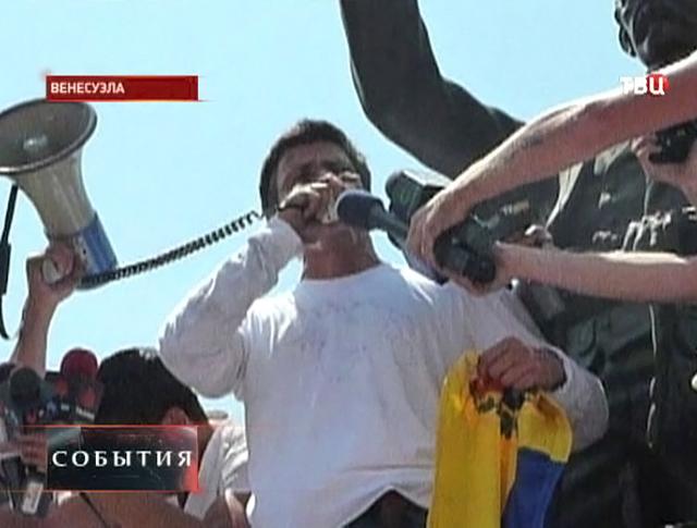 Лидер венесуэльской оппозиции Леопольдо Лопес