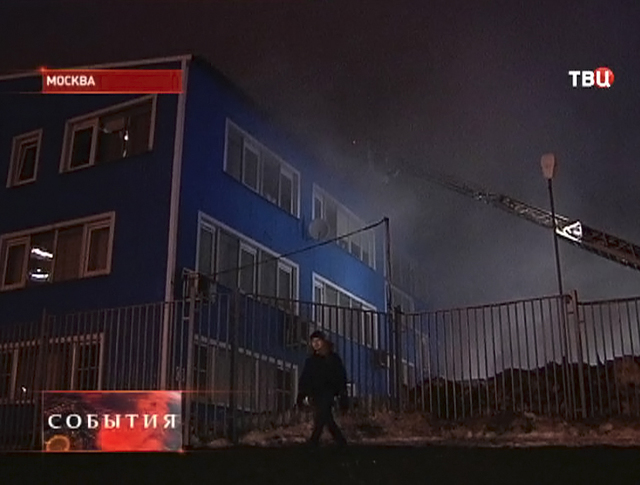 Пожар на юго-западе Москвы потушен