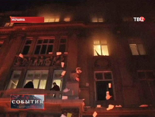 Протестующие в Киеве административное захватили здание