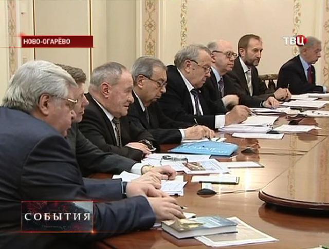 Заседание учёных Российской Академии наук