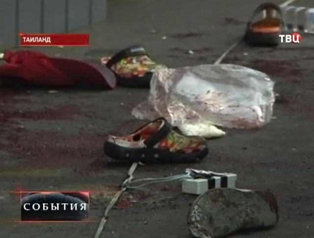 Теракт в Таиланде