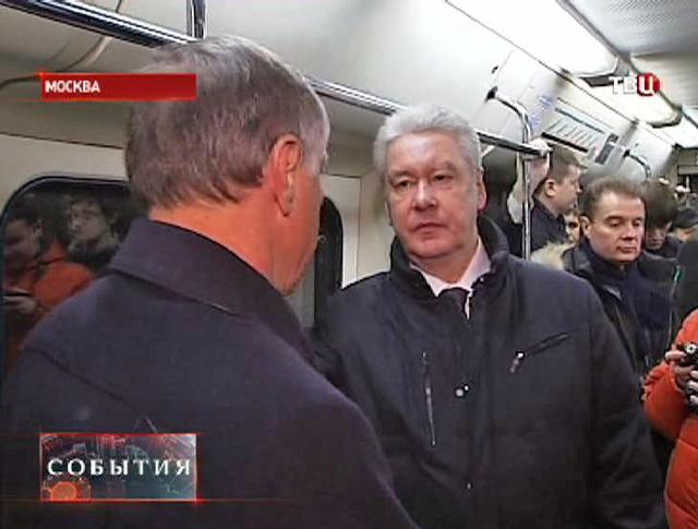 Сергей Собянин в вагоне метро
