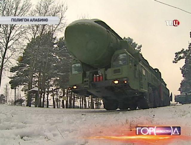 """Ракетный комплекс """"Тополь-М""""  в Алабино"""