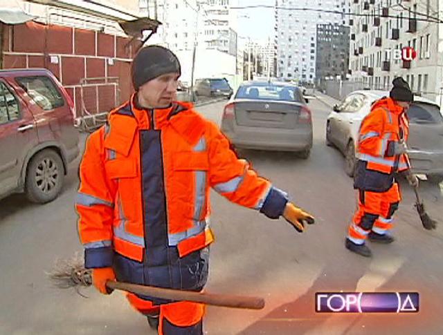 Московские дворники