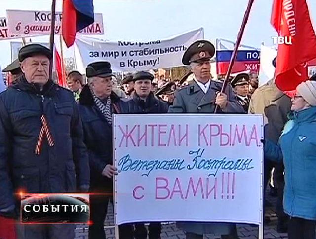 Акция в поддержку народа Украины