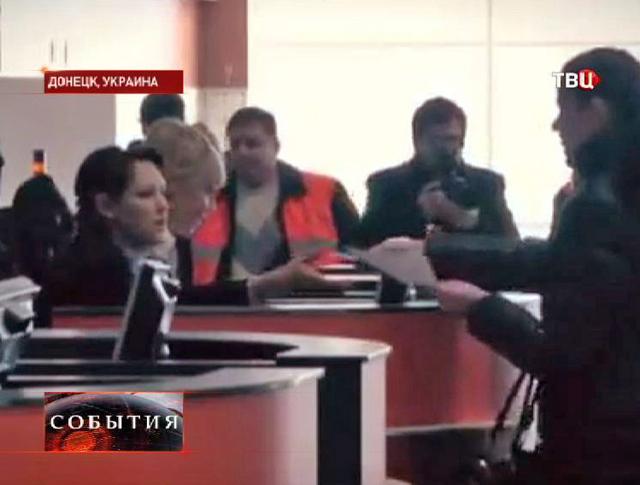 Паспортный контроль аэропорта в Донецке