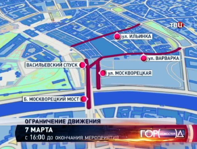 Карта ограничения движения транспорта в Москве