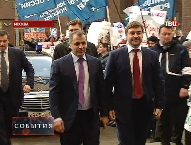 Делегаты Верховного Совета Крыма приехали в Москву