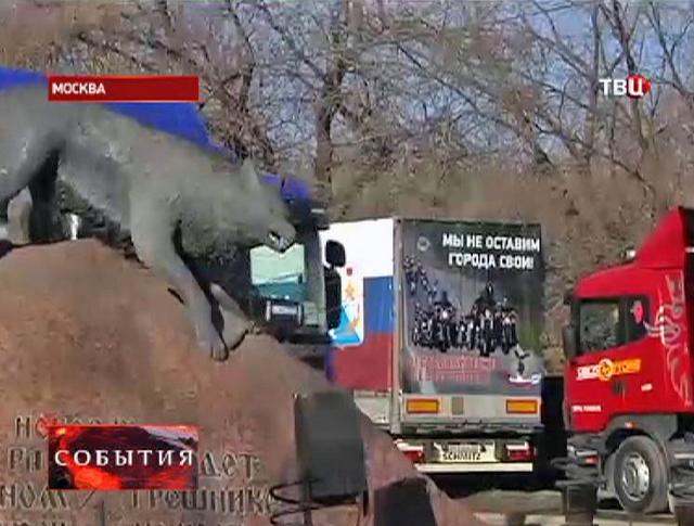 """""""Ночные волки"""" собирают гуманитарную помощь для Севастополя"""