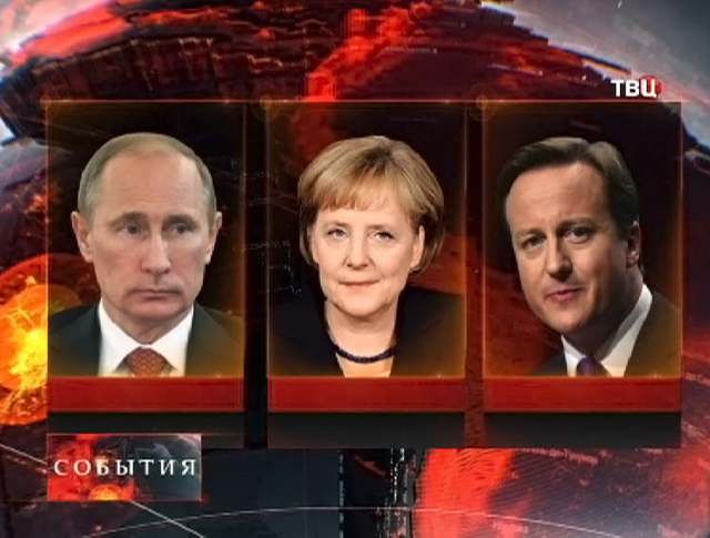 Владимир Путин, Ангела Меркель и Дэвид Кемерон