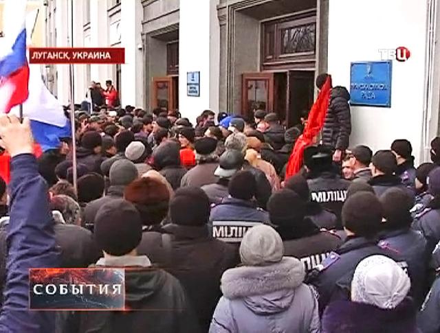 Митинг у здания администрации Луганской области