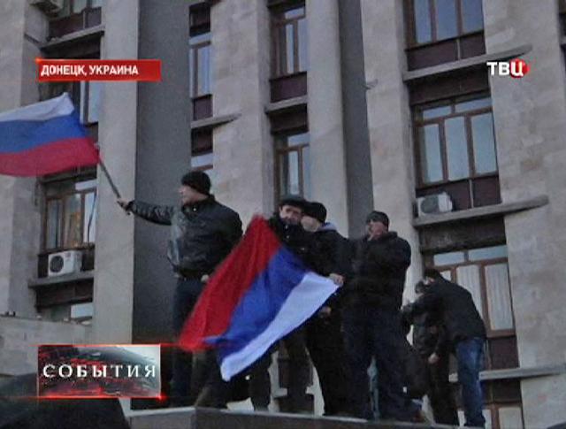 Митингующие в Донецке