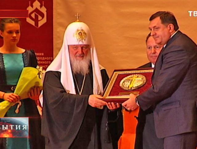 Патриарх Кирилл на вручении премии имени патриарха Алексия II