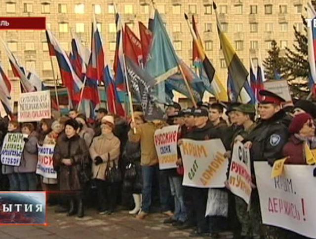Митинг в Ярославле