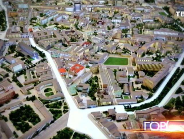 Трёхмерный макет исторического центра Москвы