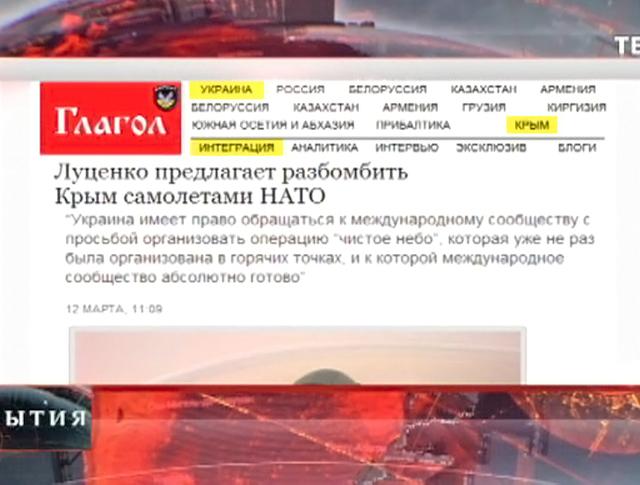 Лученко предлагает разбомбить Крым самолетами НАТО