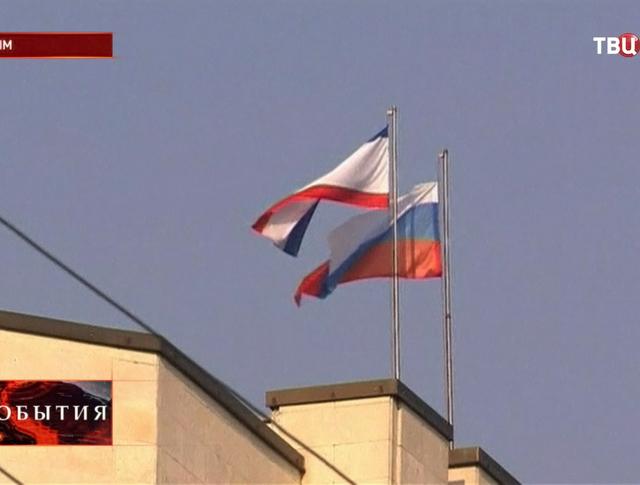 Флаги АР Крым и Российской Федерации