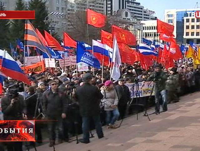 Митинг в Рязане