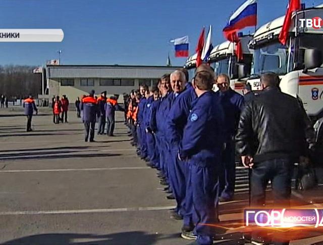 Колонна с гуманитарным грузом для Севастополя