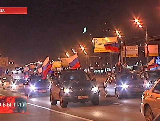 """Автопробег """"Россия любит Крым"""" в Москве"""