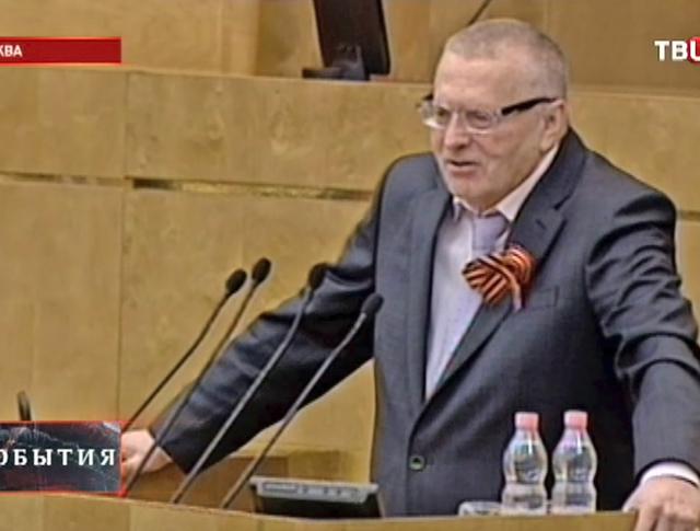 Владимир Жириновский выступает в Госдуме
