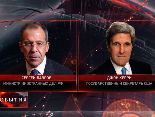 Министр иностранных дел Сергей Лавров и Государственный секретарь США Джон Керри
