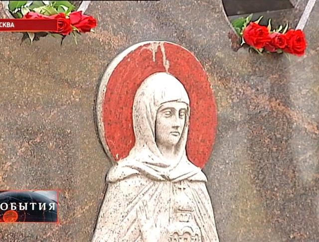 Памятник княгине Марии Серпуховской
