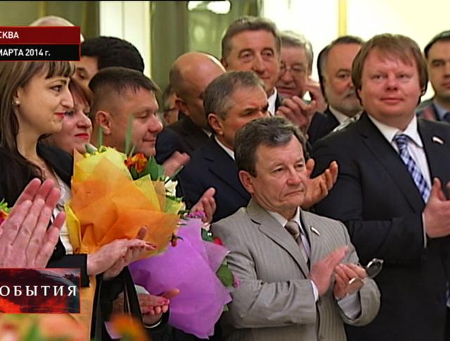 Встреча делегации из Крыма и Севастополя в Совете Федерации