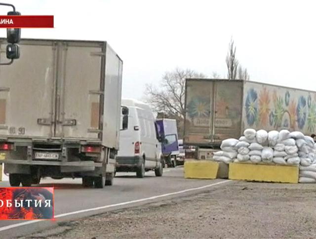 Пропускной пограничный пункт на уркраинско-российской границе