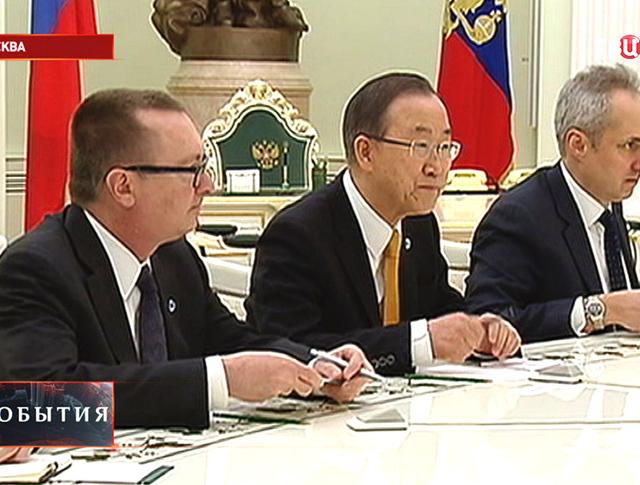 Генсек ООН Пан Ги Мун