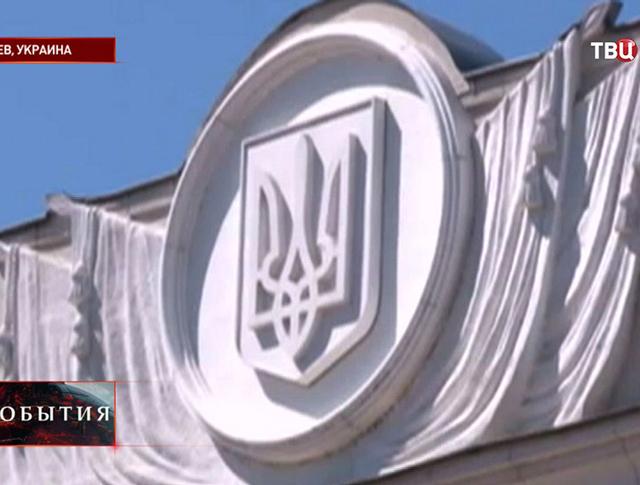 Герб Украины на здании Верховной Рады