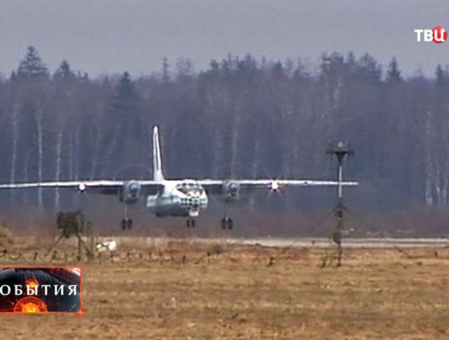 Самолет садится на военный аэродром