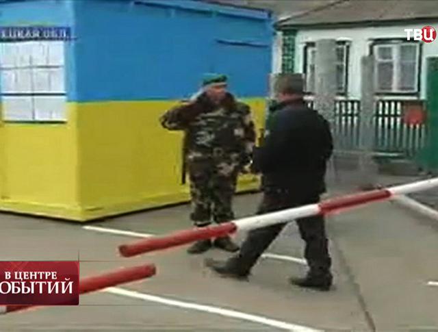 Граница Украины с Россией в Донецкой области