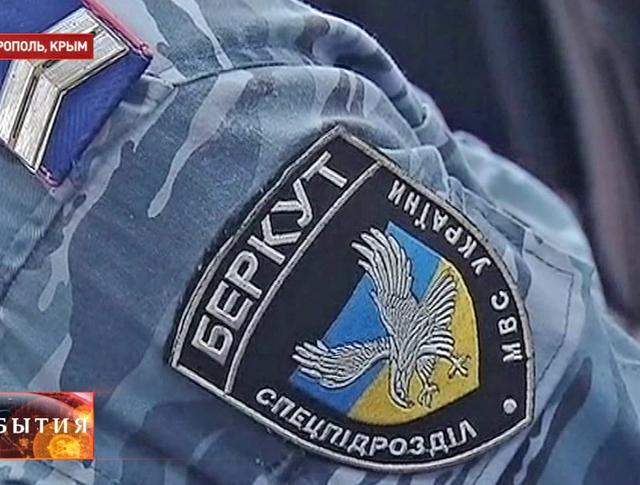 """Шеврон подразделения """"Беркут"""""""