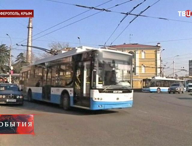 Троллейбусный маршрут в Симферополе