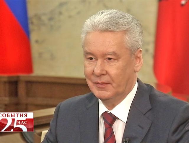 Сергей Собянин, мэр Москвы