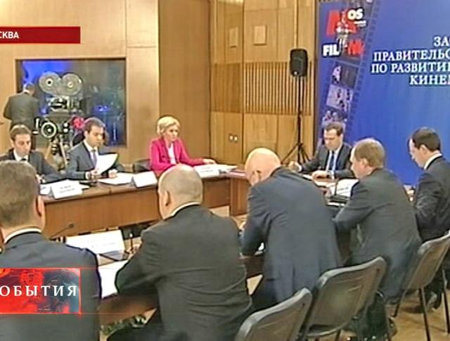 """Медведев призвал ускорить оцифровку """"золотого фонда"""" отечественного кино"""