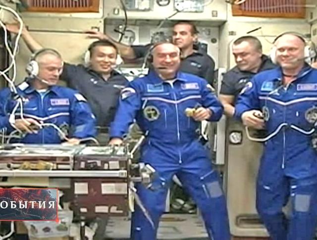 Экипаж корабля МКС