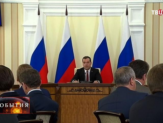 Дмитрий Медведев провел совещание в Крыму
