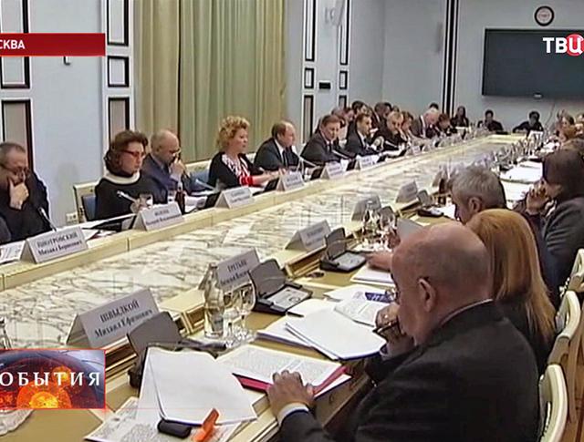 Заседание рабочей группы по разработке проекта Основ государственной культурной политики