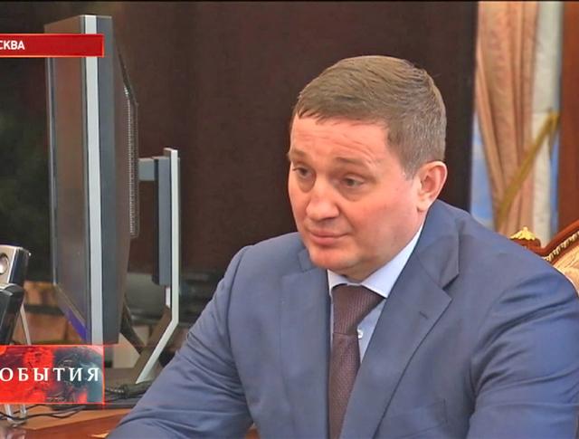 Андрей Бычеров
