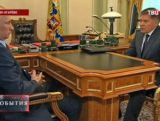 Президент России Владимир Путин и председатель Верховного суда России Вячеслав Лебедев